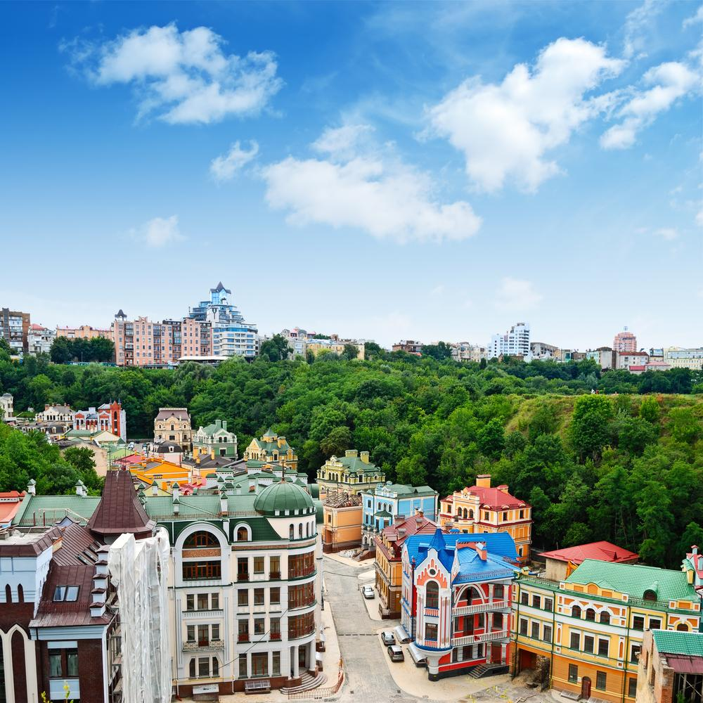 travel kiev ukraine