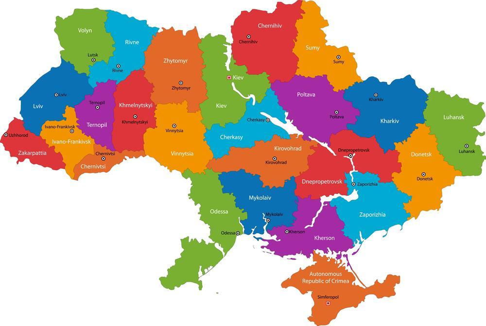 UKRAINE REGION