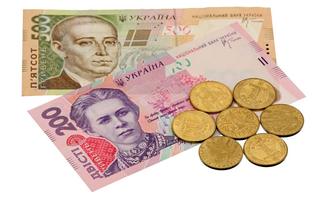currency ukraine 263
