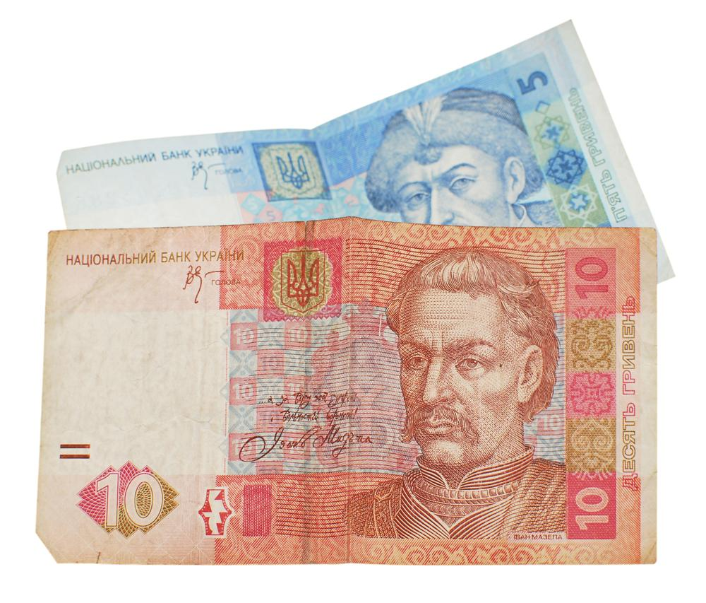 ukraine money 264