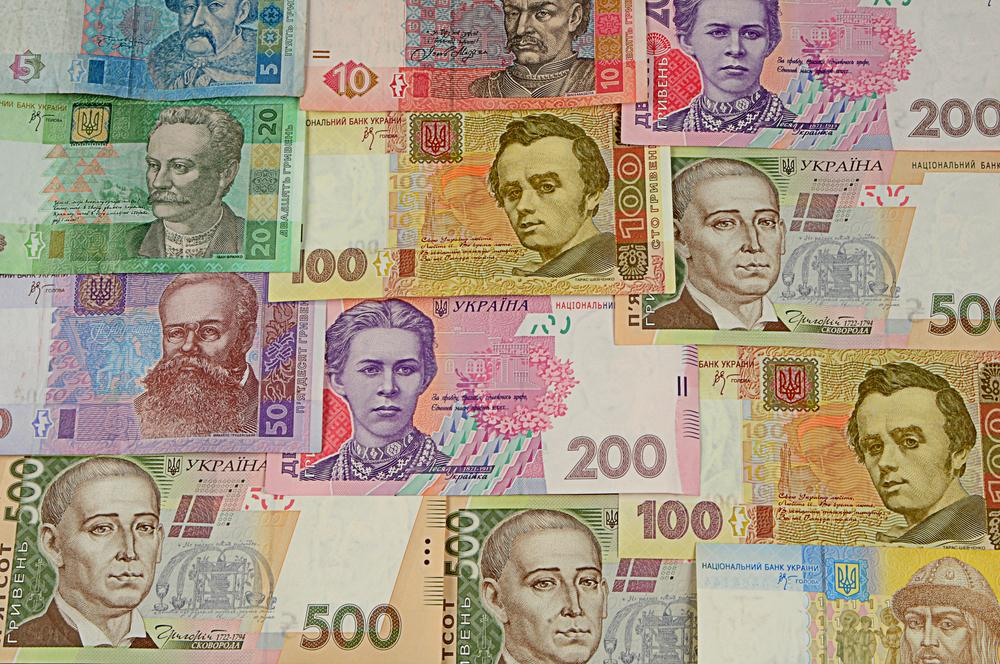 ukraine money 265