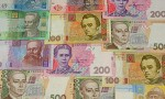CURRENCY IN UKRAINE